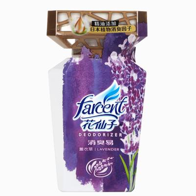 花仙子 薰衣草空氣清新劑臥室家用內除味神器固體清香衛生間廁所除臭香薰 1瓶裝