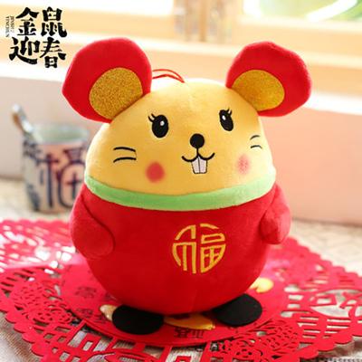 鼠年吉祥物公仔小老鼠毛绒玩具圆福鼠玩偶生肖鼠年会礼品布娃娃