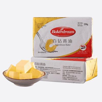 百钻黄油家用烘焙面包曲奇饼干原料煎牛排食用动物发酵黄油块250g