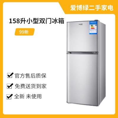 【99新】158L小型双门冰箱 小型迷你 冷藏冷冻 静音节能电 办公室 冰箱 宿舍家用 二手冰箱