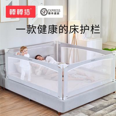 【棒棒豬】嬰兒童升降加高床護欄寶寶防摔邊擋板大床圍欄1面裝 守護天使床護欄2米(BBZ-122)雷拉天使