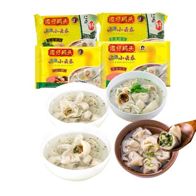 湾仔码头 上汤小云吞组合装(内含料包) 速冻食品 生鲜水饺饺子 小馄饨 600*4