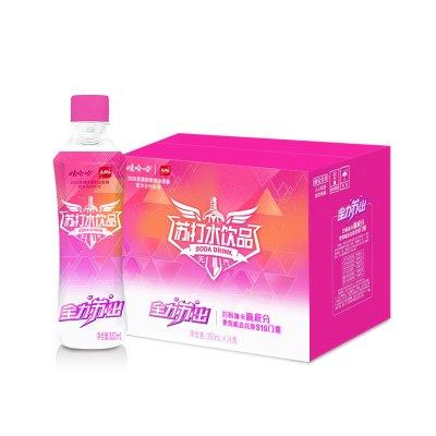 【蘇寧超市】娃哈哈無汽蘇打水飲品350ml*12瓶 整箱裝 甜味
