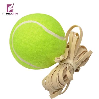 FANGCAN方燦 專業高彈性帶線訓練網球初學者學生單人練習繩回彈自練打正品1只