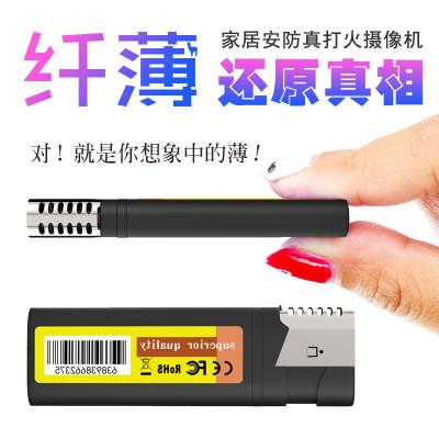 滿泰鑫(MTX)M8高清1080p點煙打火機攝像機微型偽裝拍照錄音無孔小隱形迷你隨身便攜式攝像頭