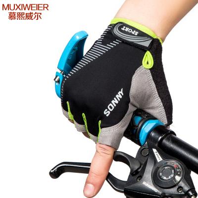 MUXIWEIER 冰絲半指手套男女情侶春夏季戶外山地車騎行手套健身訓練防滑摩托車釣魚漏指手套
