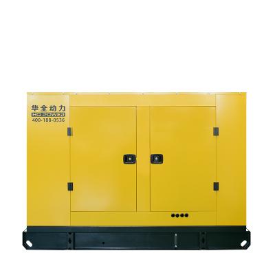 潍坊250kw防雨棚柴油发电机组 潍坊潍柴全铜无刷发电机250千瓦