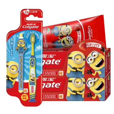 高露潔妙妙大童組合(兒童電動牙刷+兒童牙膏香香草莓味(6歲以上)兩只)新老包裝隨機發貨
