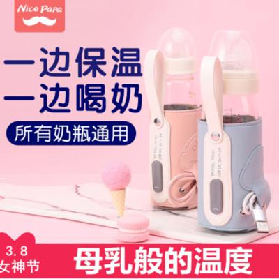 奶爸爸婴儿奶瓶保温套便携式通用加热套 车载恒温暖奶温奶加热器