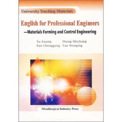 正版 专业英语教程:材料成型与控制工程(英文版) 冶金工业出版社 徐光 9787502438975 书籍
