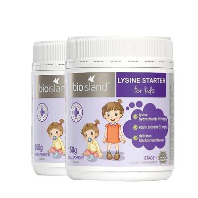 2件裝|Bio Island佰澳朗德嬰幼兒童輔食黃金助長素1段150g罐裝(28天-5歲)營養素澳洲進口