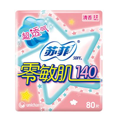 苏菲(SOFY)零敏肌140清香型护垫 80P