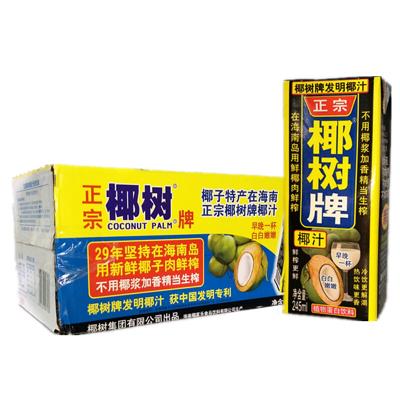 包郵 椰樹牌 椰汁 椰子汁 植物蛋白飲料 椰奶245ml*24盒裝整箱