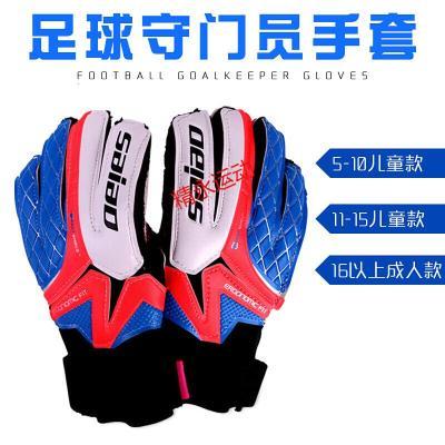 兒童守員手套足球將龍手套款守員手套