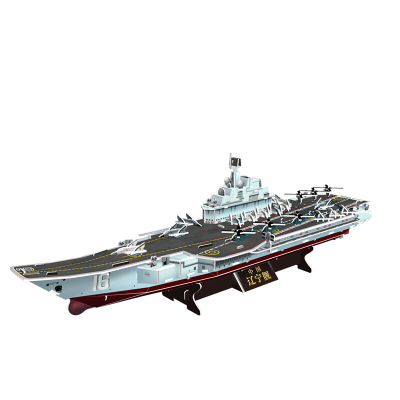 DIE-CAST樂立方3D立體拼圖拼裝男生男孩軍艦軍事模型兒童航母紙模 遼寧號航母
