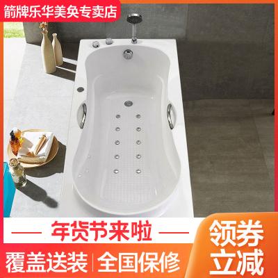 箭牌浴缸 家用成人亚克力五件套按摩双裙边浴盆1.5/1.6/1.7米