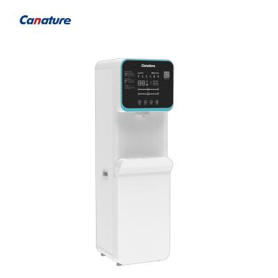 开能(canature)奔泰净水器家用商用直饮加热一体机自来水过滤管线机立式冷热机饮水机大方pro