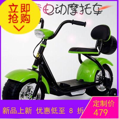哈雷兒童電動摩托車三輪車2-5-8歲男女孩寶寶可坐充電瓶玩具車