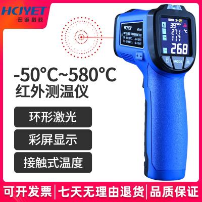 宏誠科技(HCJYET) 工業型遠紅外線測溫儀 測溫槍 手持紅外測溫儀 測量儀HT-817