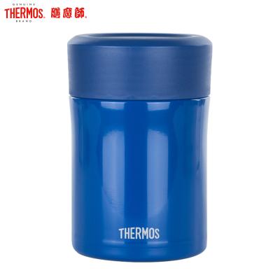 膳魔師保溫杯 TCLA-470S 深藍色 470ML/燜燒罐/保溫飯盒通用304不銹鋼保溫杯/便攜保溫杯/THERMOS