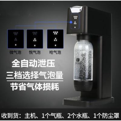 氣泡水機蘇打水機家用自制納麗雅(Naliya)巴黎水汽水碳酸飲料機奶氣泡機茶店商用