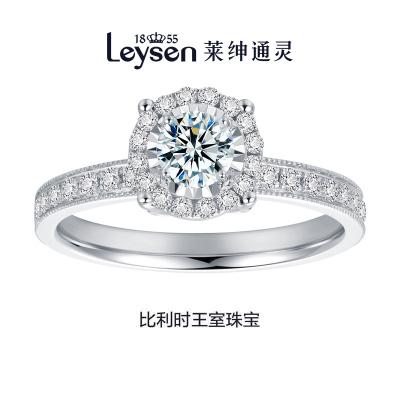 Leysen莱绅通灵珠宝 钻戒女婚戒 求婚钻戒 婚戒 订婚钻石戒指女 蓝色火焰-莫妮卡 定制