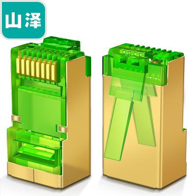 山泽JBP610六类铜壳屏蔽两件式网络水晶头10个/袋透明绿单位:袋