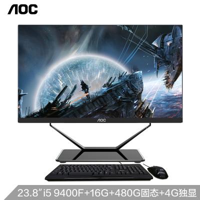 AOC AIO936 23.8英寸九代電競游戲一體機臺式電腦(i5 9400F 16G 480G 4G獨顯)