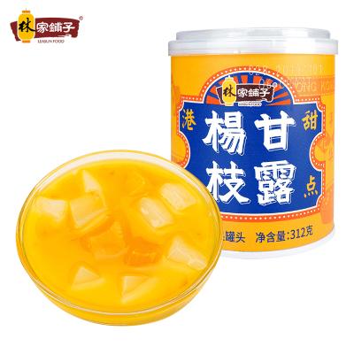 林家鋪子港式甜品楊枝甘露水果罐頭312g*3罐裝芒果黃桃椰果下午茶