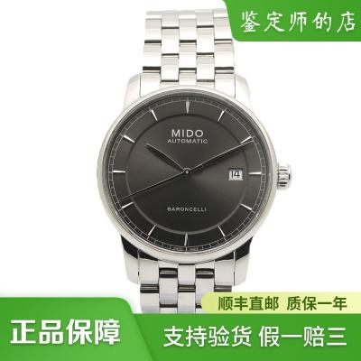 【二手95新】美度Mido貝倫賽麗系列M8600.4.13.1男表自動機械奢侈品鐘手表腕表