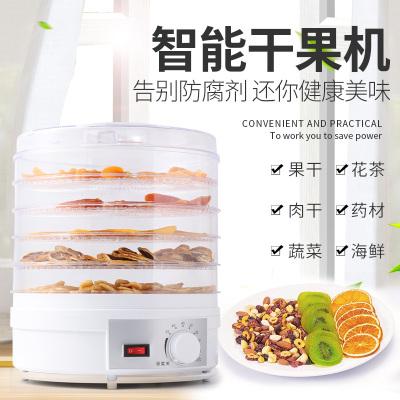 食物烘干機時光舊巷小型節能果蔬脫水機寵物零食肉干花果茶風干機家用