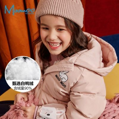 【2件2.5折價:199.8】moomoo童裝女童羽絨服新款冬裝保暖袖套中大童女孩外套