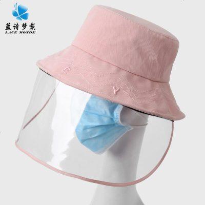防飛沫帽子女春夏兒童帶面罩防護漁夫帽防塵遮臉護眼帽防風沙