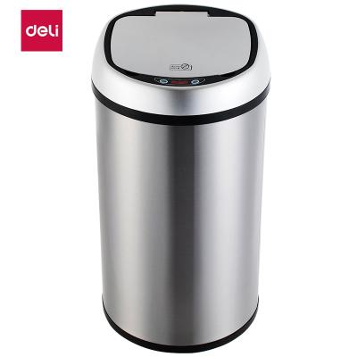 得力deli9559 智能感應垃圾桶 家用辦公智能垃圾筒有帶蓋電動 智能12L不銹鋼感應 智能垃圾桶