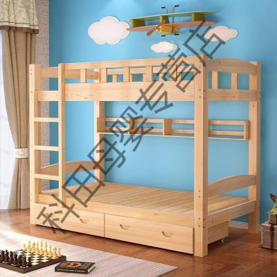 實木上下床成人上下鋪木床高低床兒童床子母床雙層床宿舍 原木無漆高低床+書架+抽屜 1000mm*2000mm更多組合形式