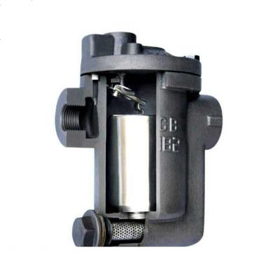 定做 CS41W-16C/16P不銹鋼自由浮球式疏水閥 法蘭蒸汽疏水閥 DN150/鑄鋼
