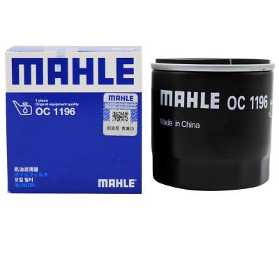 馬勒(MAHLE)機油濾清器OC1196(新捷達/寶來/桑塔納/高爾夫7/速騰2.5代/蔚領/朗逸/朗行/帕薩特B7+)