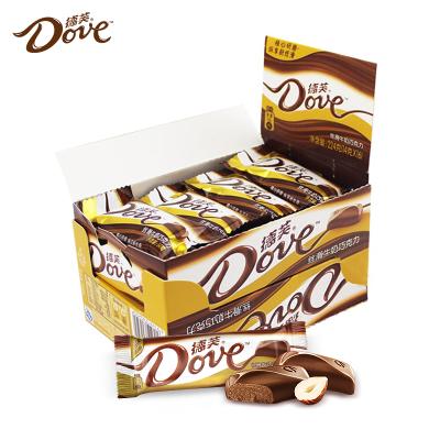 德芙巧克力盒裝絲滑牛奶巧克力224g送女友巧克力條裝喜糖批發