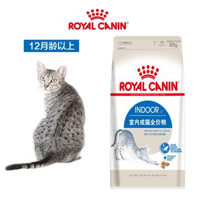 ROYAL CANIN 皇家猫粮 Indoor27室内成猫猫粮 全价粮 0.4kg 减少粪便异味 促进肠道毛球排出