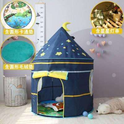 小孩帳篷游戲屋室內兒童城堡男孩玩具屋女孩公主屋