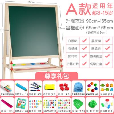 兒童畫板雙面磁性小黑板支架式家用寶寶畫畫智扣涂鴉寫字板畫架可升降雙面畫板-【人氣款】A款+畫軸(尊享禮包)