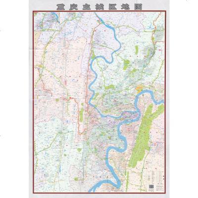 2019新版 重庆主城区地图 重庆市主城区地图(开) 大幅面整张1.1米X0.8米 详细至乡镇 新改版 方便实用 出