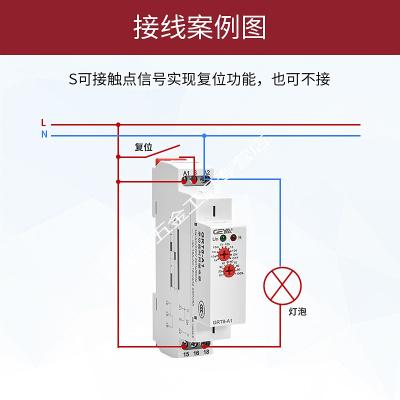 GRT8-A/B通电/断电延时时间继电器220v48v24v12v交直流小型可调 A型2开2闭AC/12-240v