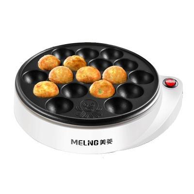 【優選】美菱家用小型迷你章魚小丸子機日式章魚燒烤盤多功能全自動電熱