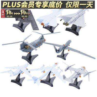 4D模块拼装模型坦克玩具飞机战舰套装军事组装战机男孩玩具 飞机八款三弹