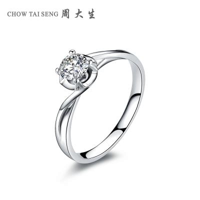 周大生定价钻石戒指 女士正品专柜送女友百姿情侣结婚求婚戒钻石戒指官方正品饰品 女士珠宝首饰
