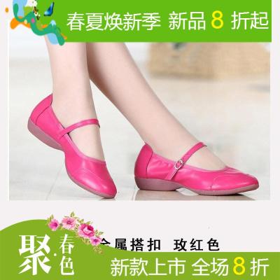 善然堂2019新款肚皮舞鞋中跟女式舞蹈鞋女软底跳舞鞋女鞋广场舞鞋
