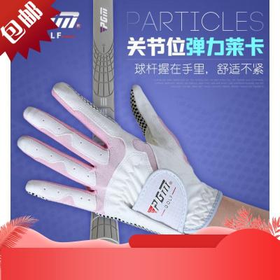 PGM 兩雙!高爾夫球手套 女款 型手套 雙手 防曬透氣夏款[定制] ★手套偏小一碼,請拍大一碼