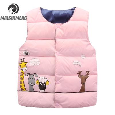【品牌特賣】兒童羽絨棉服馬甲中小童男女寶時尚保暖卡通款棉短款背心內膽