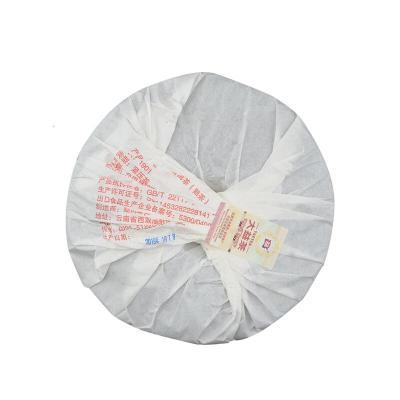 大益 普洱茶 熟茶 茶葉 餅茶 嘜號標桿 1901批次7572 357g/餅中華